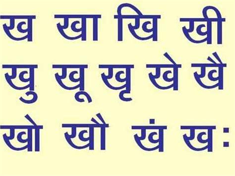 Essay of mango in Bengali translation